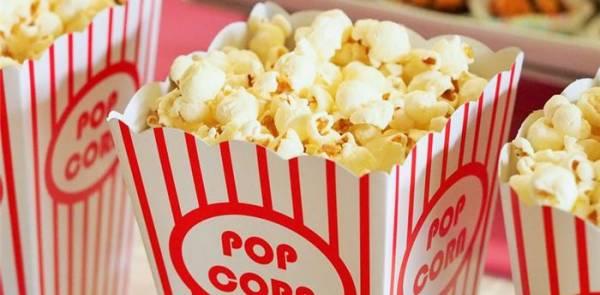Moonlight Drive - In Cinema Deepdale Preston 26/1/18- 28-1/18