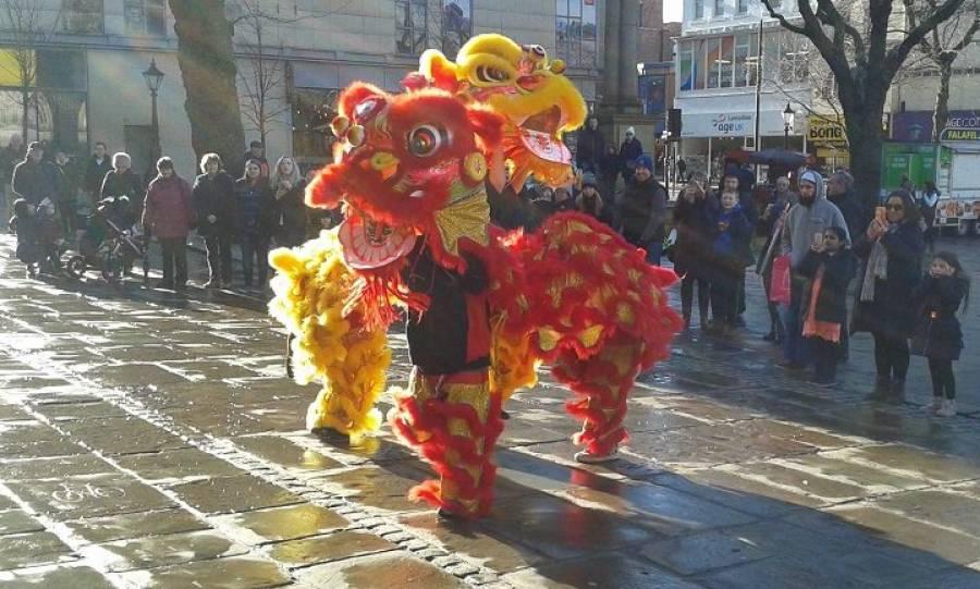 Chinese New Year Celebrations - Preston - 11am - 9/2/19